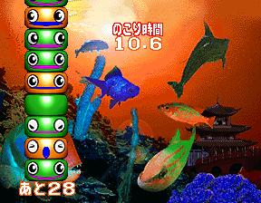 柯納米迷你游戲96