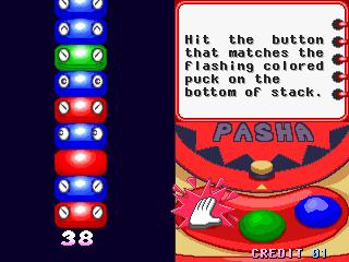 柯納米迷你游戲97