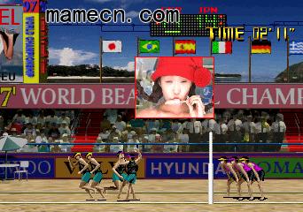 1997世界沙滩排球锦标赛