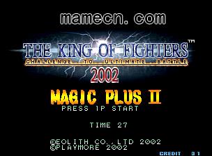 拳皇2002 終極挑戰  魔法加強版2