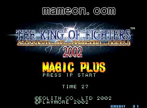 拳皇2002 終極挑戰  魔法加強版
