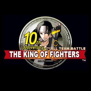 拳皇10周年 所有队伍的战斗