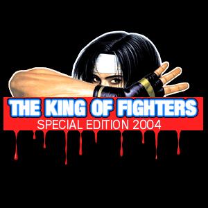 拳皇 特别版 2004