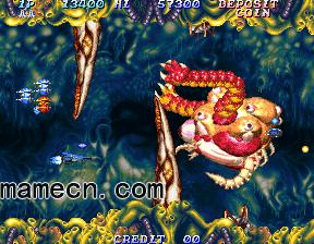 沙罗曼蛇2