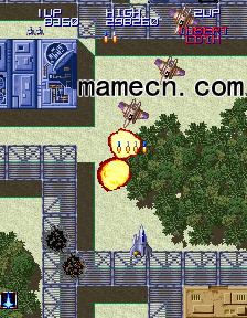 火龙世界版 激光战机 Lightning Fighters
