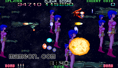 超时空要塞2 Macross2