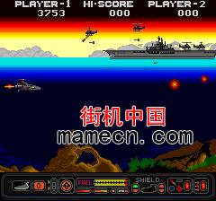 索伦级潜舰
