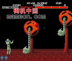 星球守护者街机中国集合版