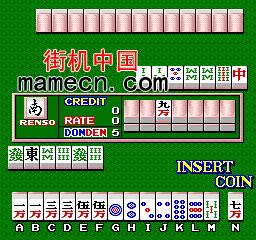 纯真日语96