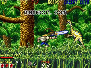 森林大王2000