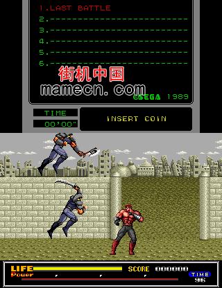 北斗神拳-新世纪末救世主传说