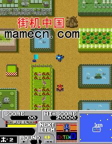 Namco南梦宫名作剧场vol.2