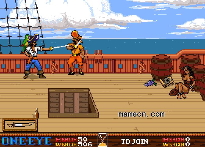 海盗大战 克隆版2