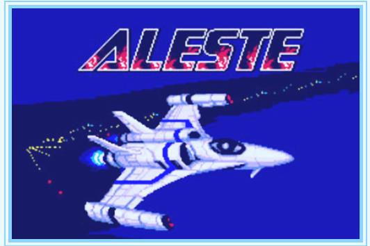 COMPILE的著名飞行射击作《雅士达》系列全回顾