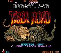 经典街机游戏赏析0028:虎之道
