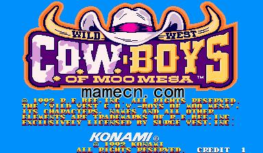 经典街机游戏赏析0031:疯狂西部牛仔