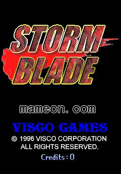 经典街机游戏赏析0011:STORM BLADE