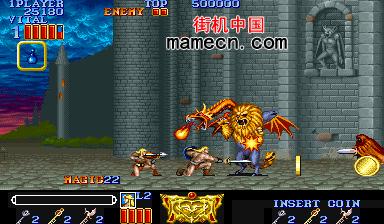 PSP魔法剑
