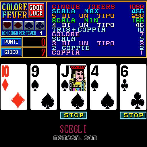 扑克牌游戏 冠军技能