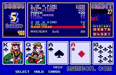 魔法纸牌2