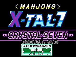 麻将 麻雀XTal7 水晶麻雀 钻石麻雀7