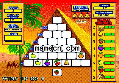 金字塔下载,街机金字塔游戏下载_街机模拟器游戏下载