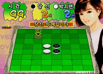 决战于黑白之间韩国版