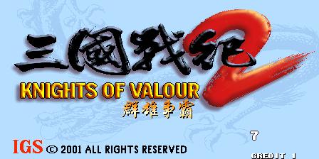 三国战纪2群雄争霸Knights of Valour 2 Plus基本操作