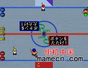 Namco冰上曲棍球88