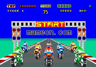世嘉摩托車大賽
