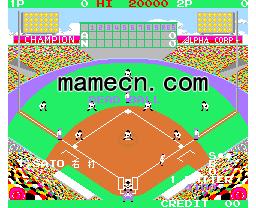 棒球 高校野球