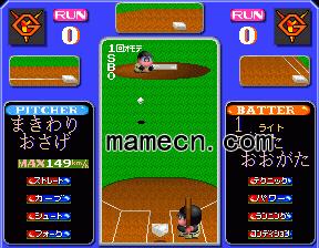 棒球 球界道中记