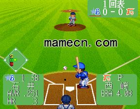 超级世界棒球95