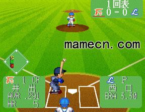 超级世界棒球97