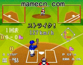 超级世界棒球
