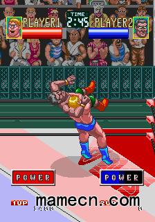 摔跤 摔跤大战