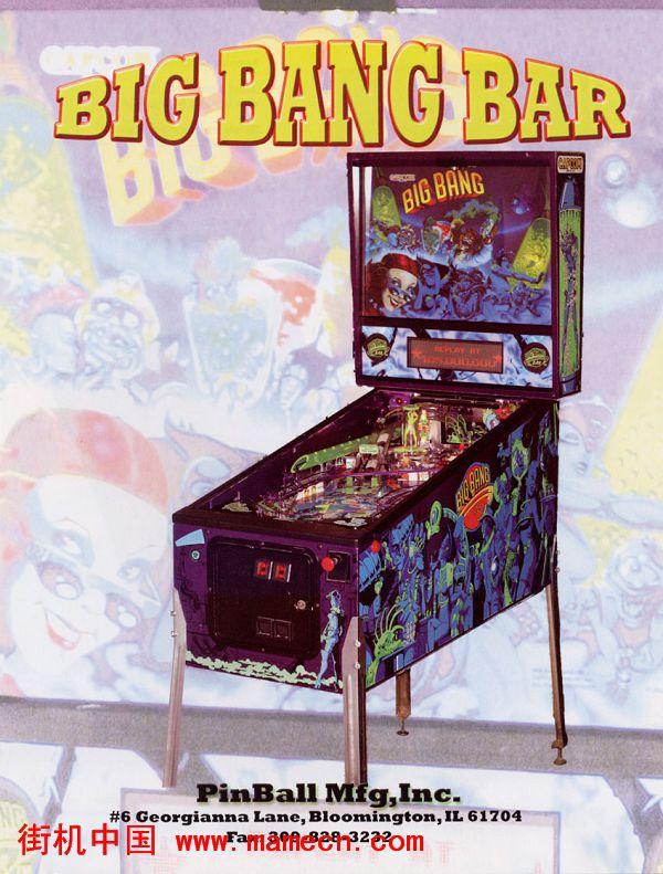 宇宙大爆炸弹珠台Big Bang Bar街机游戏海报