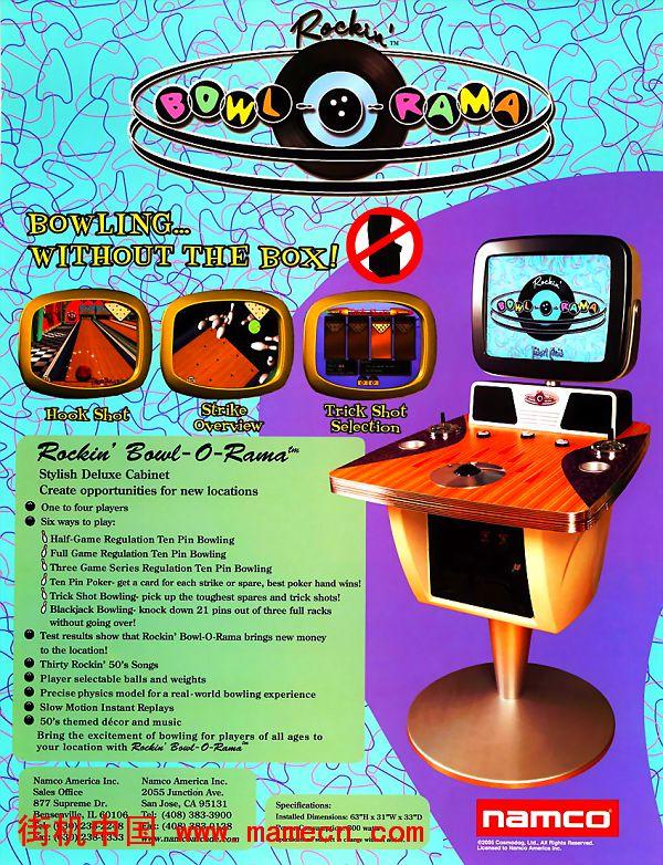 罗摩保龄球bowl-o-rama街机游戏海报