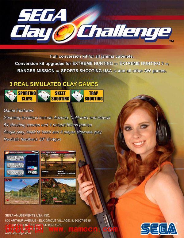 世嘉粘土挑战赛Sega Clay Challenge伟德国际娱乐海报