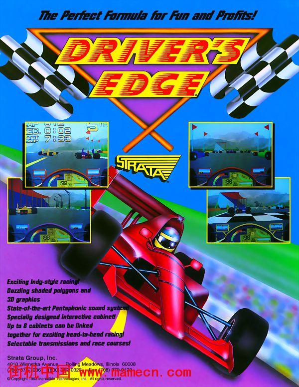 司机的边缘Driver's Edge街机游戏海报