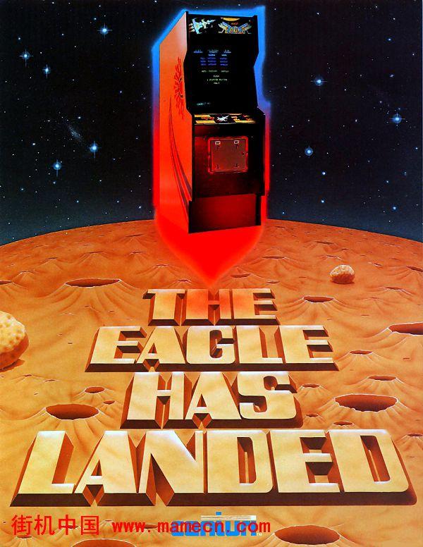 月冠登陆艇Eagle街机游戏海报