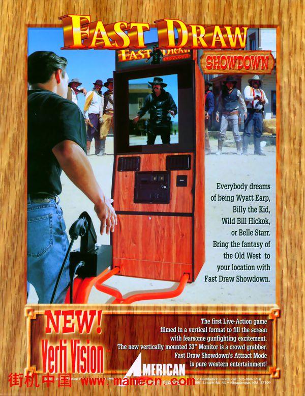 西部牛仔快枪手对决Fast Draw Showdown街机游戏海报