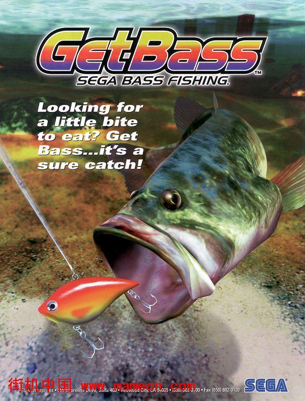 巴斯鲈钓Get Bass街机游戏海报