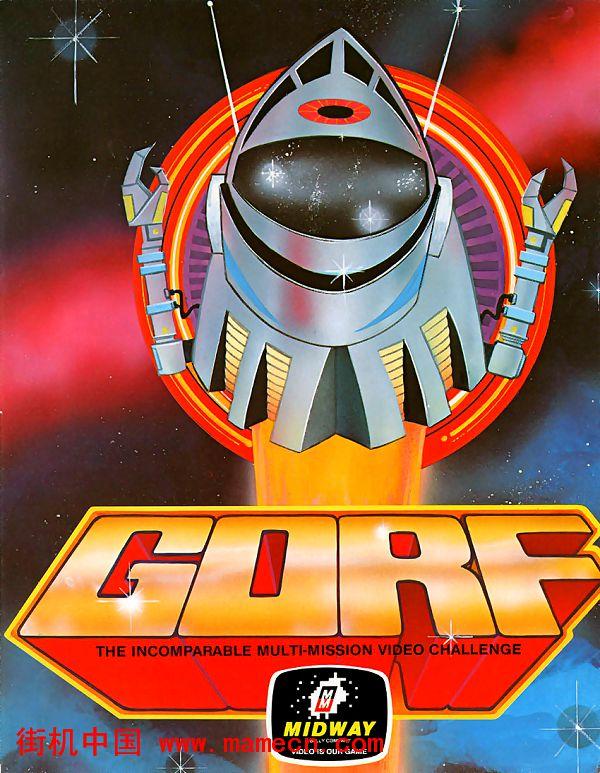 太空蜜蜂-防护罩Gorf街机游戏海报