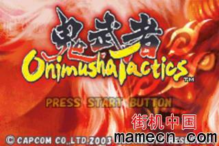 【GBA】鬼武者Advance中文版帶模擬器