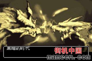 【GBA】妖怪守护者中文版带模拟器