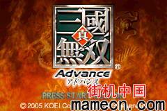 【GBA】真三国无双中文版带模拟器