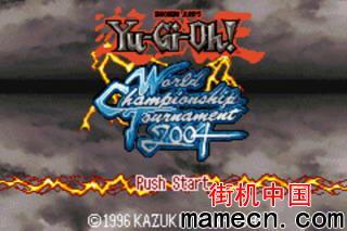 【GBA】游戲王世界冠軍錦標賽2004中文版帶模擬器