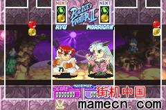 【GBA】超级方块战士II中文版带模拟器
