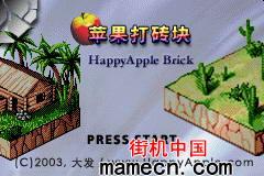 【GBA】苹果打砖块中文版